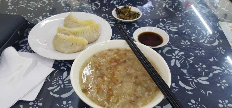 清揚浦美食