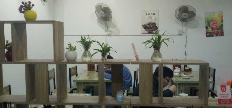 天天餃子館(店口店)1