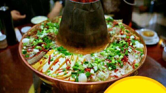 青海土火鍋(國際村店)