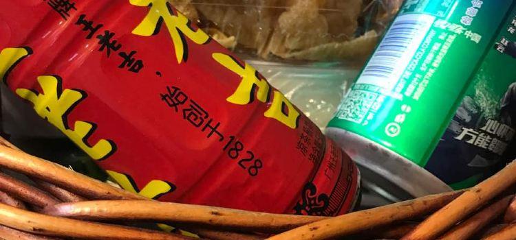 老薌匯火鍋(步行街店)3