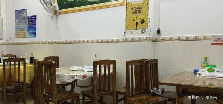 Wen Jie Xian Wei Seafood jiagongdian(diyishichangdian)2