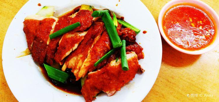 文昌海南雞飯2