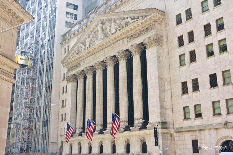 紐約證券交易所4