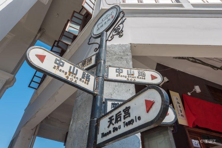 Haikou Zhongshan Road4