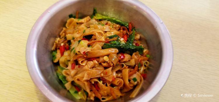 Sheng Ji Rice Noodles3