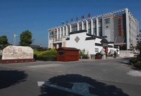 Tianhua Museum
