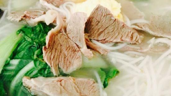 馬老饕手工米粉