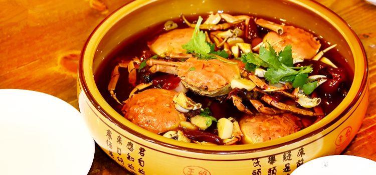 Liang Er Lobster