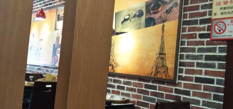 現烤披薩芝根芝底(白塔東路店)3