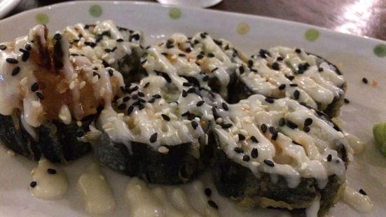 Sushi Kitchen - Georgetown Branch