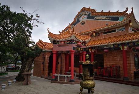 Nantian Shengniangmiao