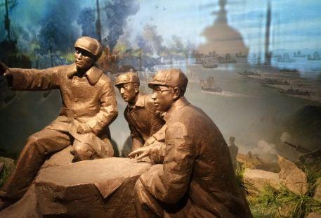 臨海市博物館(新館)