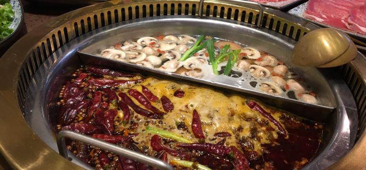 天賜重慶火鍋