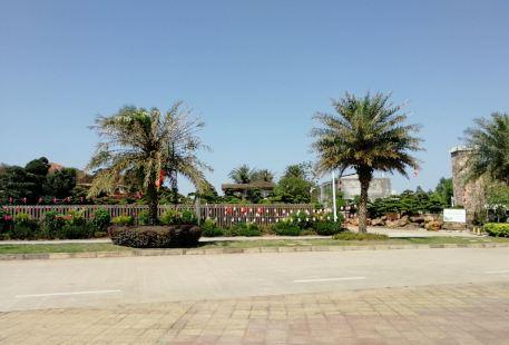 Guangxi Taiwan Flower Industrial Park