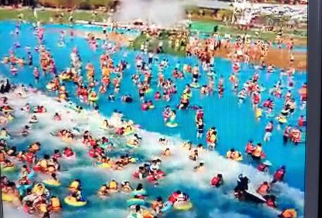 Yulong Shuiyun Water Park