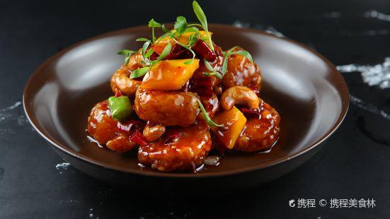 上海外灘茂悦大酒店·新大陸-中國廚房