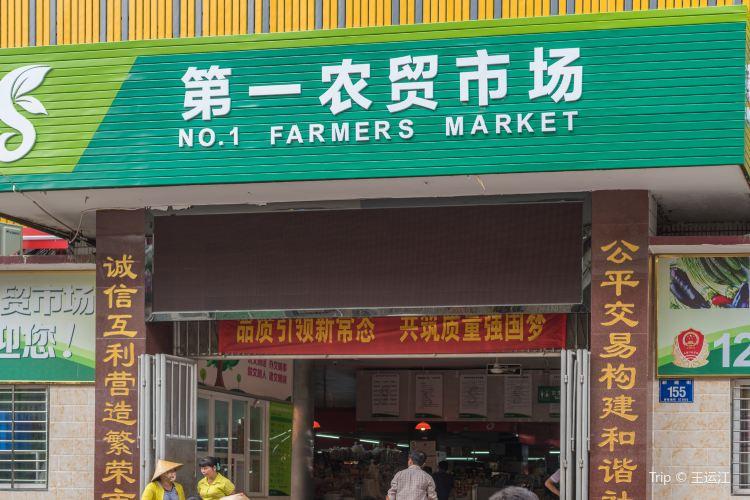 First market3