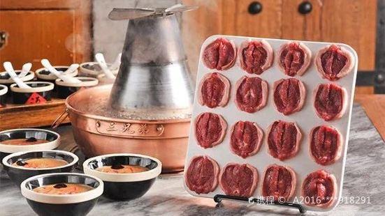 Beiping Sanxiongdi Hot Pot (Guijie)