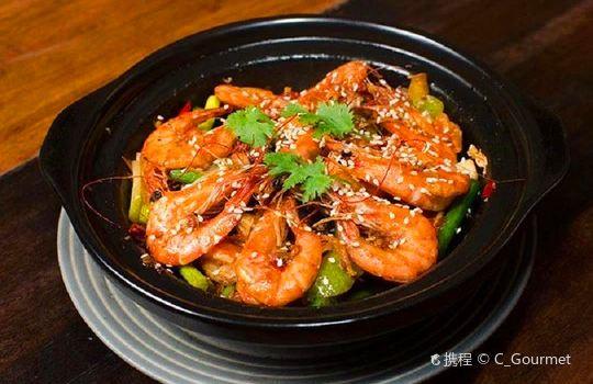 Lao Hai Wu Restaurant( Gu Cuo Li Wai Yuan Dian)1