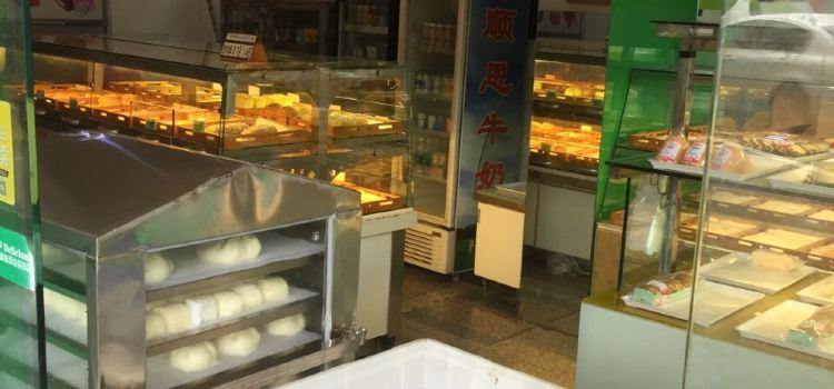 超香西餅屋(東門分店)1