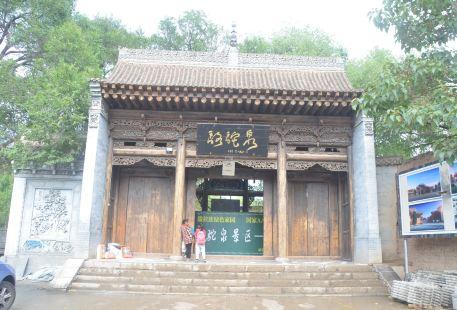 Jie Ziqing Zhen Da Temple