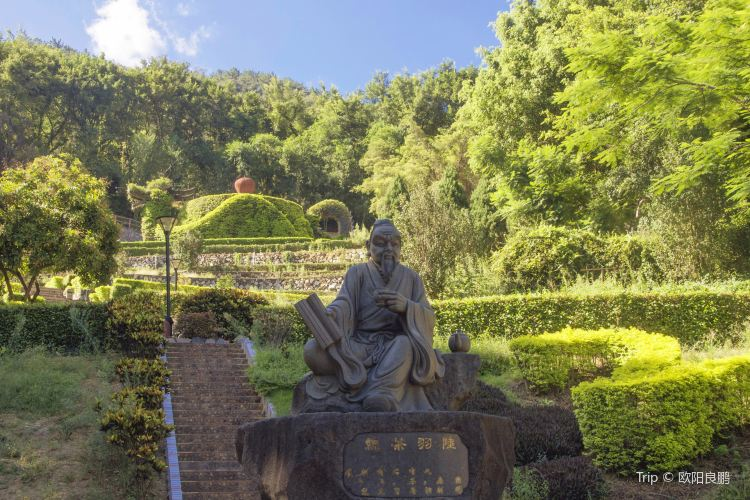 Anxi Fengshan Mountain Scenic Resort1