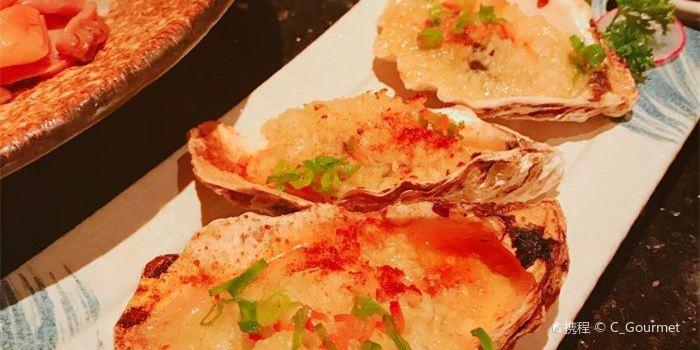 Shang Jing Fine Cuisine( Hua Fu World )2