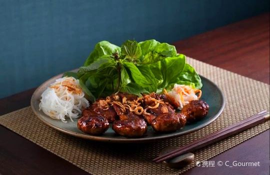 An Nan ( Vietnam Restaurant)2
