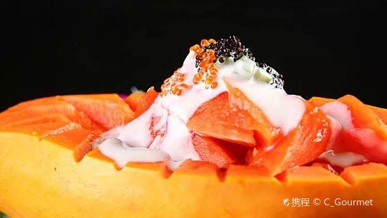 Jie Mei Qing Bu Liang(Di Yi Shi Chang Dian)