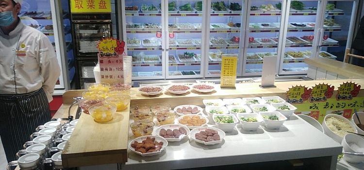 袁記串串香(農安店)1