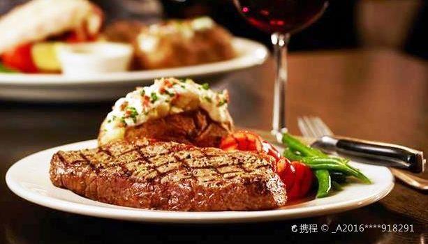 The Keg Steakhouse+Bar1