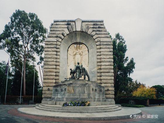 National War Memorial, Adelaide