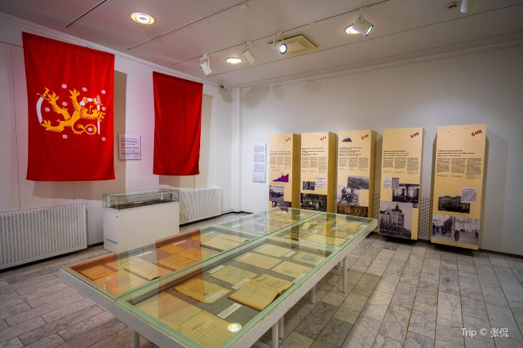 Bank of Finland Museum3