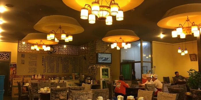 峰瑞石鍋雞(太陽島店)3