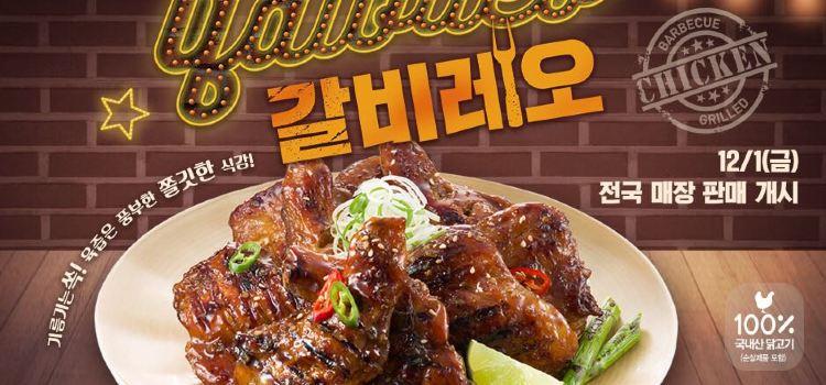 BHC炸雞(新濟州店)1
