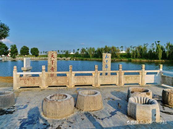 Jiuli Scenic Area