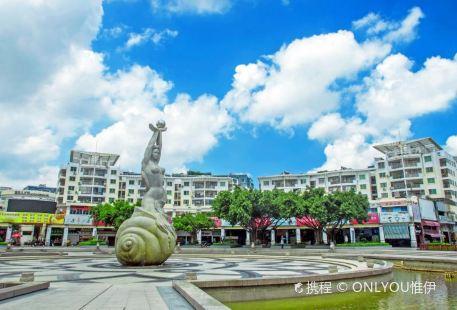 Zhongxin Garden