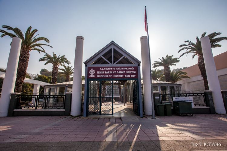 Izmir Museum of History and Art2