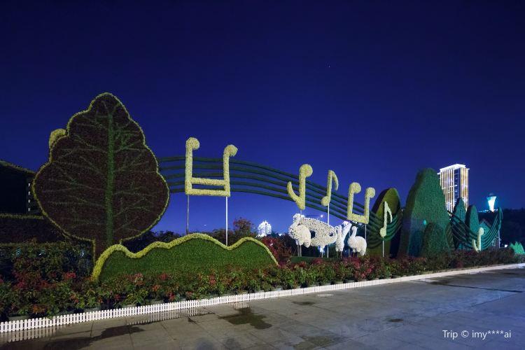 白鷺洲公園音樂廣場