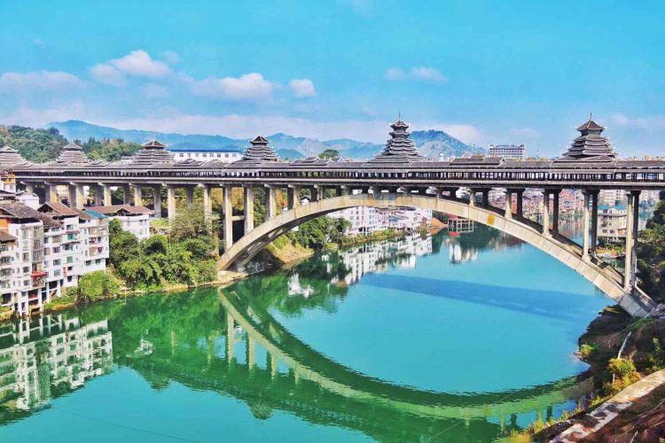 Sanjiang Dong Nationality Country1
