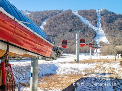 Abli International Convention and Exhibition Center (Yawangsi) Ski Resort