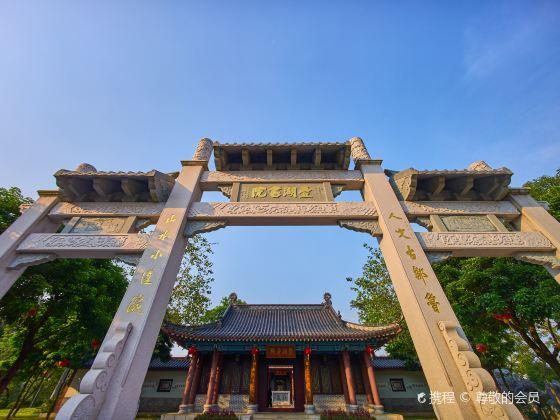 Kiosk, Fenghu Academy