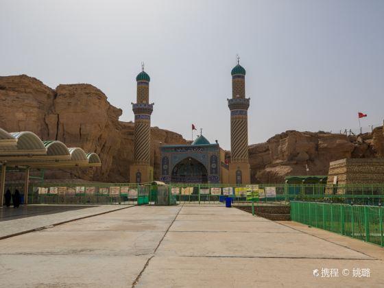 Imam Ali's Dropper Shrine