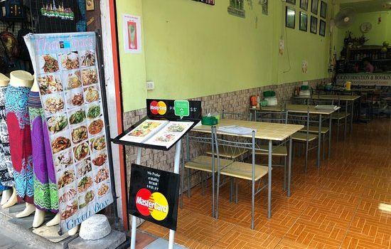 Le Reve Restaurant1