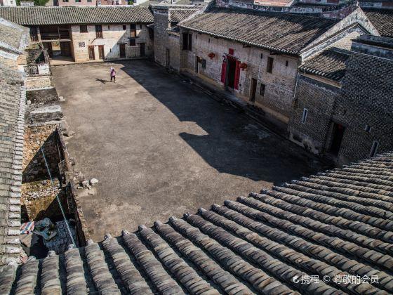Guang'er House