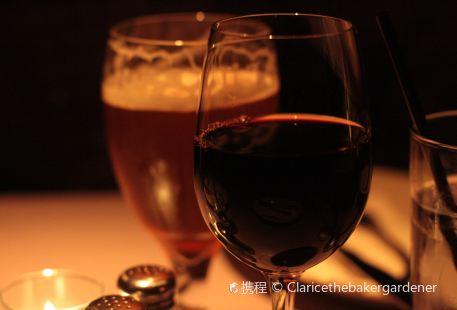 Winery Micak (Vinarija Micak)