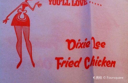 Dixie Lee1