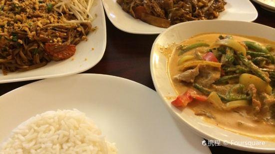 Thai Cafe Asian Cuisine