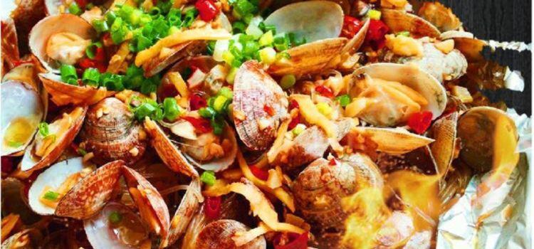 齊慶美蛙魚頭(新化店)2