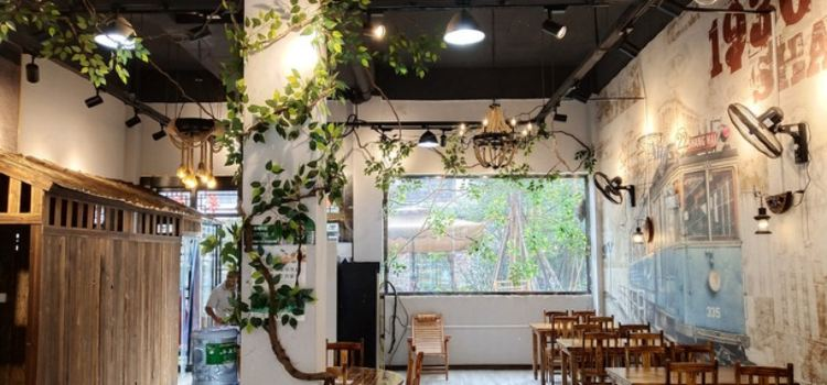 瑤家土菜館